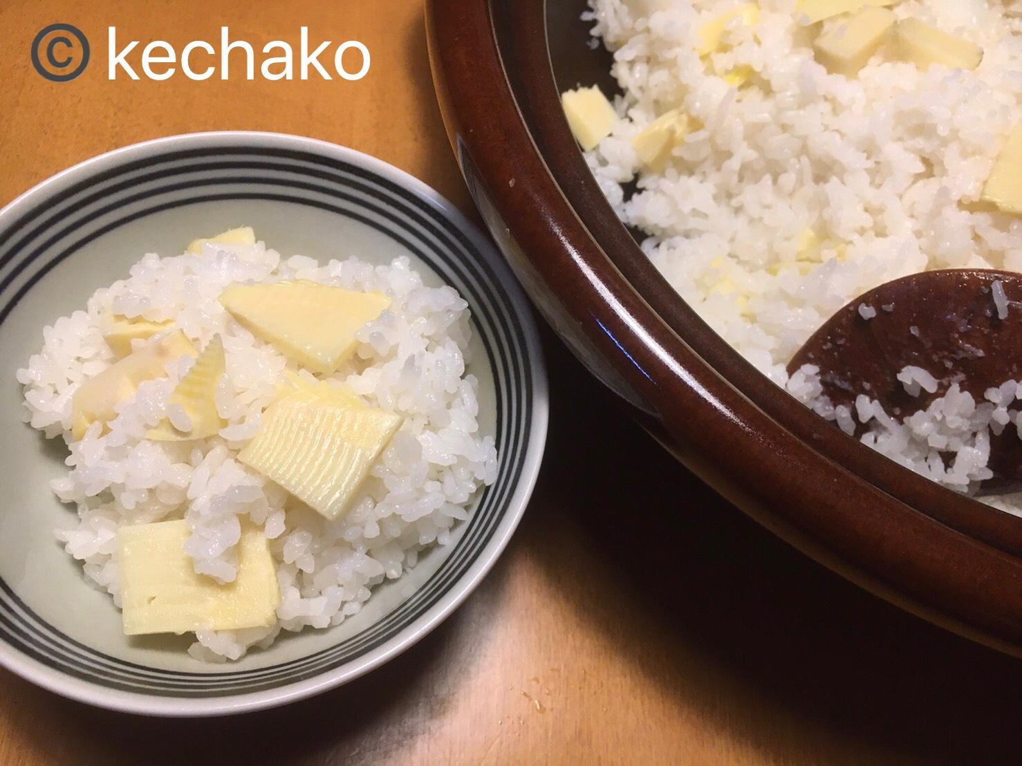 土鍋でタケノコごはん