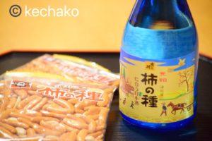元祖浪花屋の柿の種に合う日本酒