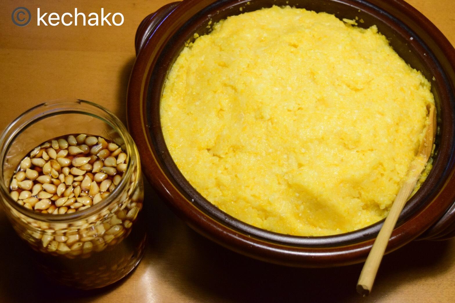 ゆず4kgで作ったゆず塩とゆずの種醤油