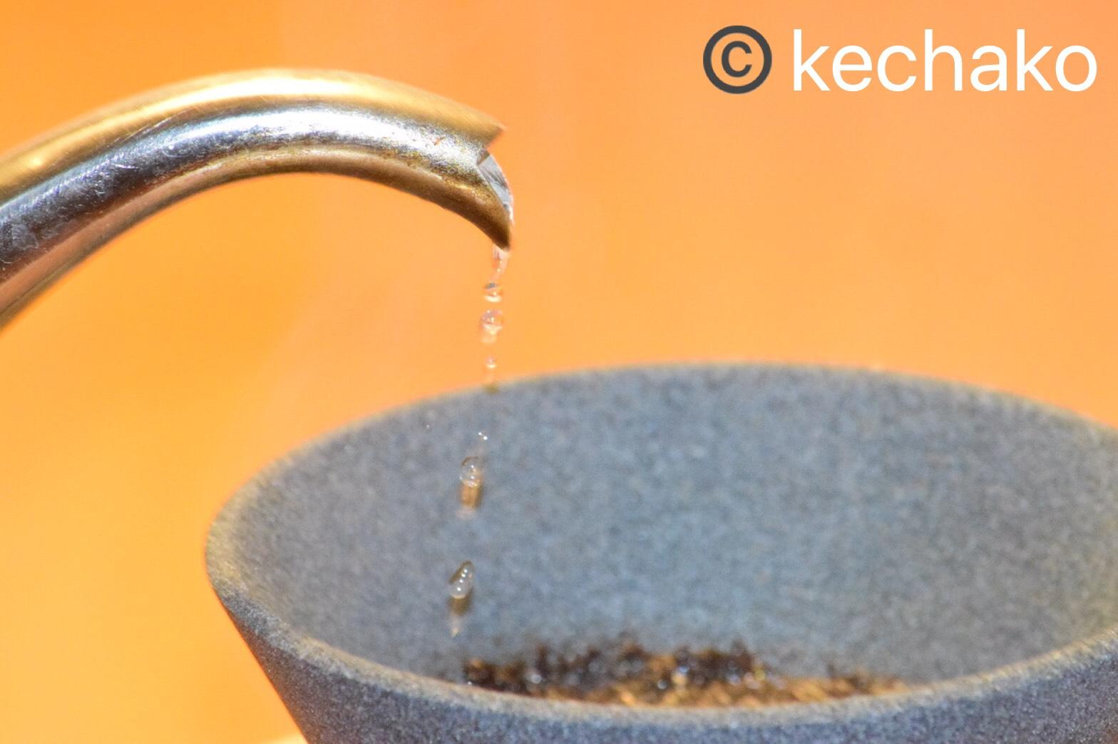 セラミックコーヒーフィルターにお湯をそそぐ