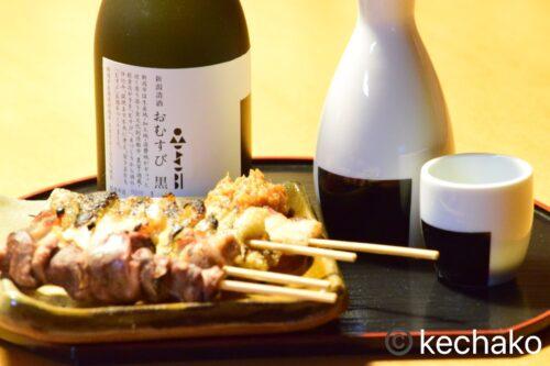 日本酒と焼き鳥