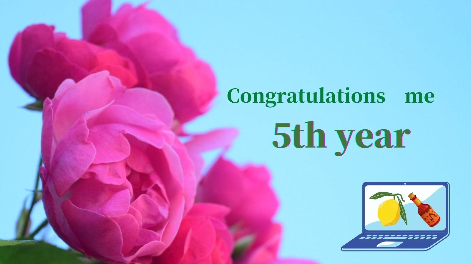バラでお祝いブログ5年目